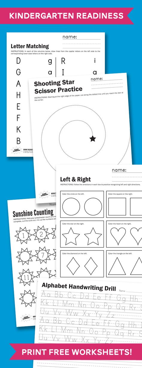 Kindergarden Readiness - FIVE free Worksheets to print and practice at home