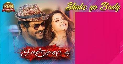 Shake Yo Body Mp3 Song Download Kanchana 3 Tamil Movie 2019 Mp3 Song Download Mp3 Song Movies 2019