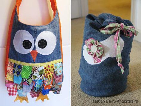 0df1ed804d37 Джинсовые сумки для детей | детские сумки | Джинсы, Старые джинсы и ...