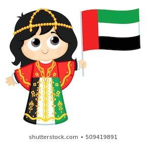 United Arab Emirates Uae National Day Celebration Uae National Day Child Day United Nations Day