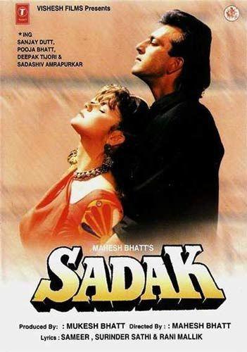 42+ Sadak Sanjay Dutt Hindi Movie Film