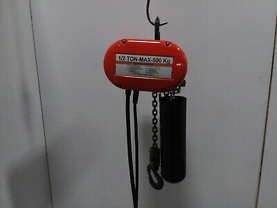 Ad Ebay Cm Lodestar Model J 1 2 Ton Electric Chain Hoist 32fpm 115v 1ph 15 Lift Hoist Electricity Ebay