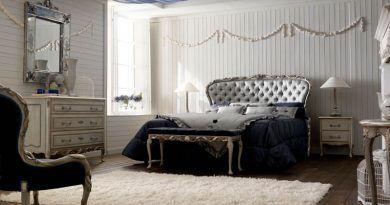 احدث ديكورات غرف نوم 2018 Latest Bedroom Decor قصر الديكور Classic Dining Room Holiday Room Modern Dining Room