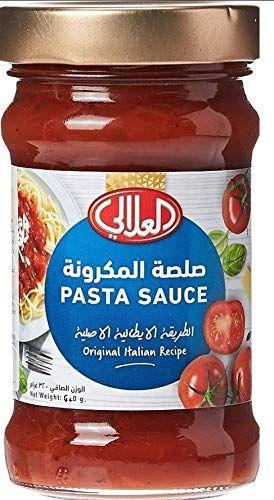 العلالي صلصة المعكرونة 640 غرام تشحن بواسطة امازون امارات In 2020 Recipes Italian Pasta Recipes Italian Recipes