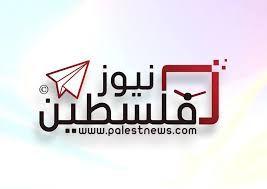 تردد قناة فلسطين نيوز على النايل سات اليوم 13 6 2020 Home Decor Home Decor Decals Novelty Sign