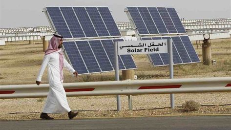The Project Which Is Expected To Produce 200 Gigawatts At Capacity Is Part Of The Country S Ongoing Efforts T Solar Solar Energy Solar Panels For Home