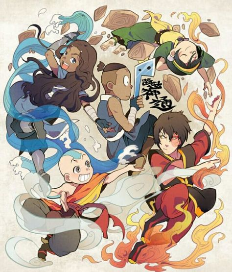 Korra, Aang, Sokka, Zuko, and Toph Avatar: The Last Airbender Avatar Aang, Avatar Airbender, Team Avatar, Aang The Last Airbender, Zuko And Katara, Anime Chibi, The Last Avatar, Avatar Series, Iroh