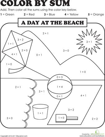 Color by Sum: Under the Waves | Worksheets, Math and Ocean