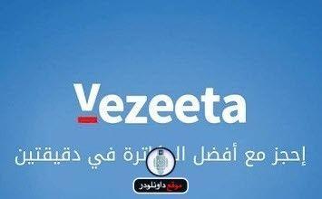 فيزيتا دليل الاطباء Vezeeta Https Ift Tt 2slosg4 Incoming Call Screenshot Incoming Call Allianz Logo