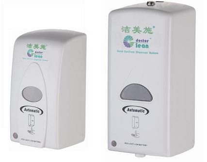 1000ml Automatic Foam Soap Dispenser Touchless Foaming Sanitizer