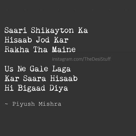 Usne ek baar dekha aur hm bikhar gye .. a*** #DreamsandLuck