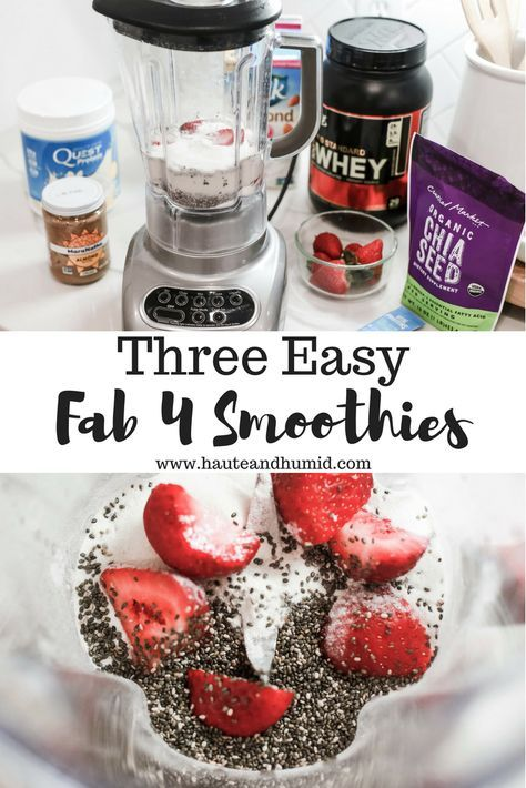 Best Smoothie Recipes With Images Best Smoothie Recipes