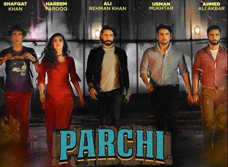 Parchi 2018 Movie Songs 2018 Movies Movies Movie Songs