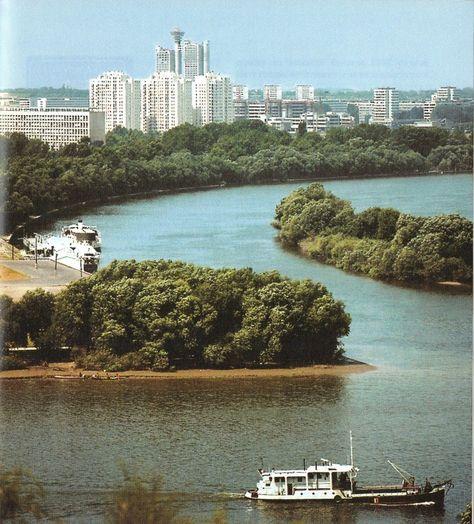 Once Upon A Time In Yugoslavia Beograd Belgrade Serbia Belgrade