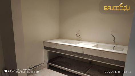 مغسلة ستتواريو Lighted Bathroom Mirror Bathroom Mirror Bathroom Lighting