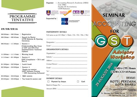 Displaying BROCHURE SEMINAR GST (luar)png seminar Pinterest - Seminar Flyer