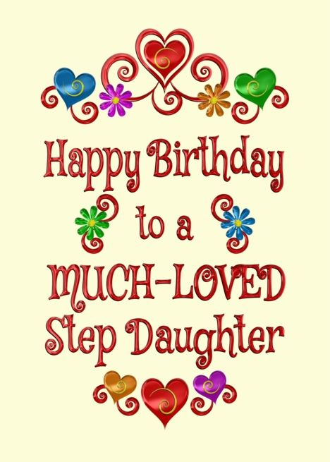 Happy Birthday Step Daughter Hearts And Flowers Card Ad Affiliate Step Birthday Happy Birthday Step Daughter Happy Birthday Cousin Happy Birthday Sis