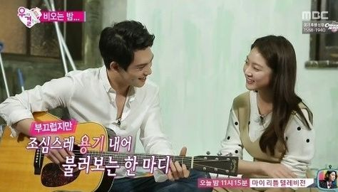 List of Pinterest lee jong hyun we got married watches images & lee