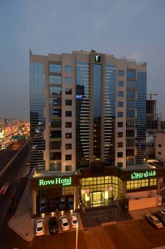 Ruve Jeddah Hotel فنادق السعودية شقق فندقية السعودية Hotel Jeddah Building
