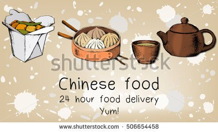 Chinese Food Set Of Vector Illustrations Vector Illustration Chinese Food Illustration