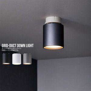 照明 おしゃれまとめの人気アイデア Pinterest めぐみ ダウンライト シーリングライト 照明
