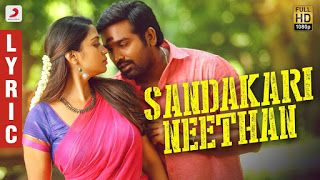 Tamil Songs Lyrics: Sandakari Neethan Song Lyrics In Tamil From Tamil ...