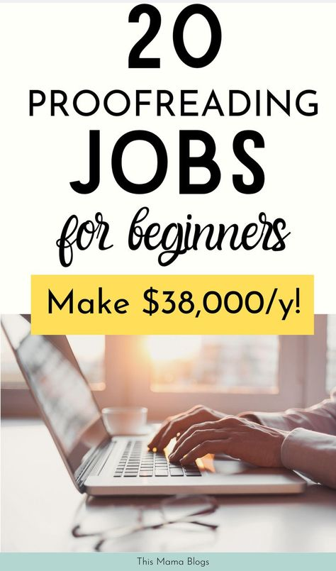 Freelance proofreading jobs from home can be a fantastic source of income that offers flexibility. You can work on your own time and work from anywhere while earning a good living! If you're good at correcting grammar errors, check out this list of entry-level online proofreading jobs for beginners and start making money from home. #makemoneyonline #proofreadingjobs