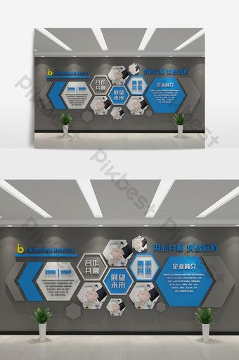 Personalized Polygon Corporate Culture Wall Design Decors 3d Models Max Free Download Pikbest Corporate Culture Design Corporate Culture Wall Design