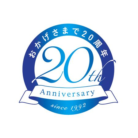 P Laboさんの事例 実績 提案 おかげさまで20周年 のロゴ作成 Imacoto様はじ クラウドソーシング ランサーズ 記念ロゴ ロゴデザイン ロゴ