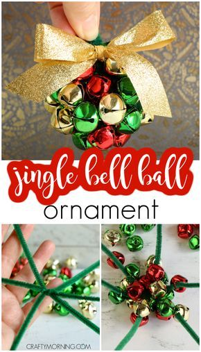 3D Jingle Bell Ball Ornament Using Pipe Cleaners - Crafty Morning