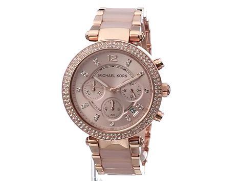 Michael Kors Women's Parker Gold-Tone Watch
