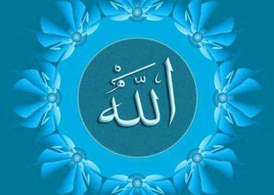 صور خلفيات مكتوب عليها الله عالم الصور Islamic Art Calligraphy Digital Graphics Art Allah Wallpaper