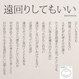 女性のホンネ川柳 オフィシャルブログ キミのままでいい Powered By Amebaの画像 朝の名言 ポジティブな言葉 いい言葉