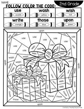 Sight Word Christmas Coloring Pages With 2nd Grade Words