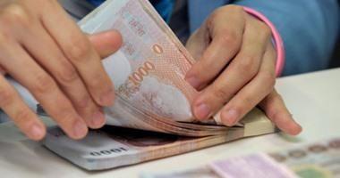 سعر اليورو اليوم الأربعاء 8 8 2018 فى مصر وارتفاع العملة الأوروبية