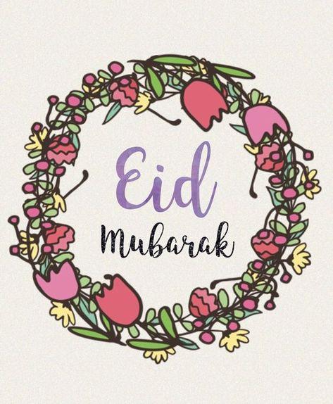 65 Eid Mubarak Stickers Ideas Eid Mubarak Stickers Eid Eid Mubarak