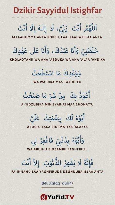 Allahumma Salamatan Fiddin : allahumma, salamatan, fiddin, Serah, Faizal, (fariszalsh), Profile, Pinterest