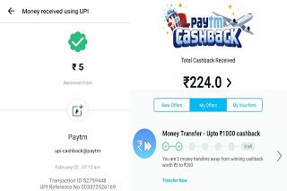 How To Transfer Money From Paytm Business To Bank Account