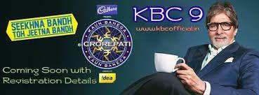 Indian WhatsApp Winner list, Kaun Banega Crorepati head