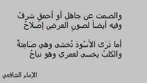 Pin By Noureddineezzahir On حلاوة اللسان شعر Math Calligraphy Arabic Calligraphy