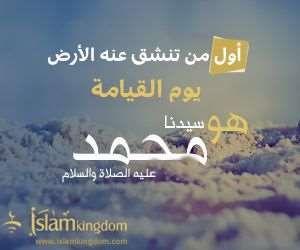 تعريف السعادة Weather Happy Allah