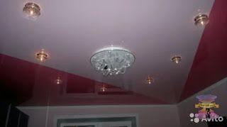 اسقف جبس بورد حديثة للصالات مستطيلة 2022 In 2021 Ceiling Lights Chandelier Ceiling