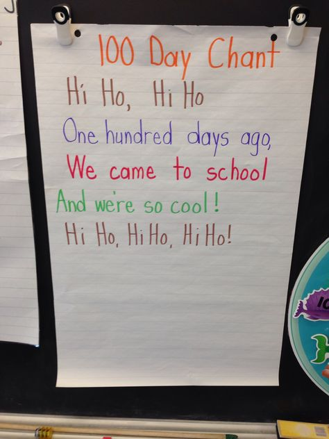 Kids will be singing this all day!