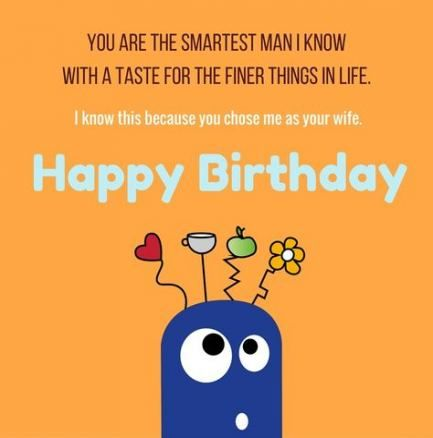 Trendy Quotes Birthday Husband Funny Ideas Funny Quotes Birthday Happy Birthday Husband Quotes Birthday Wish For Husband Happy Birthday Husband Funny