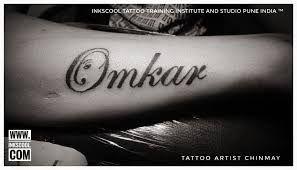 Image Result For Omkar Name Tattoo Tattoos Name Tattoo Name Tattoos