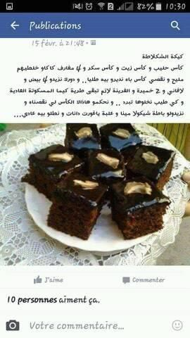 وصفات حلويات بالصور والمقادير 2018 حلويات ام وليد Cooking Recipes Desserts Cooking Cream Sweet Recipes