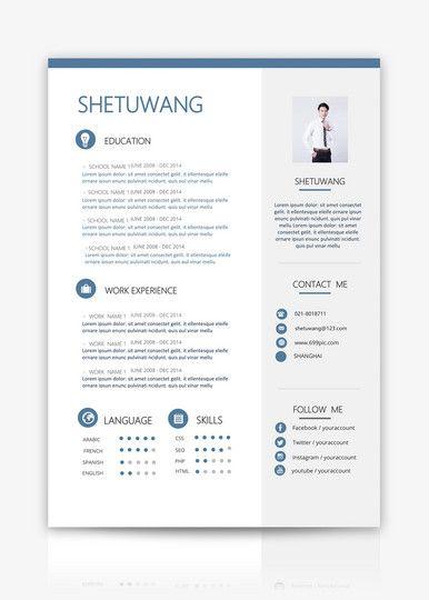 Resume Sample Download Cv Template Lovepik Com Resume Design Template Resume Words Cv Template