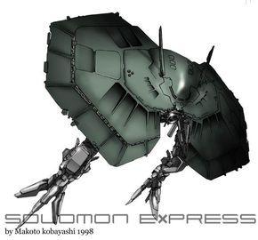 エクスプレス ソロモン