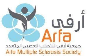 متابعات الوظائف جمعية أرفى للتصلب المتعدد تعلن عن توفر وظائف نسائية شاغرة وظائف سعوديه شاغره Home Decor Decals Novelty Sign Multiple Sclerosis