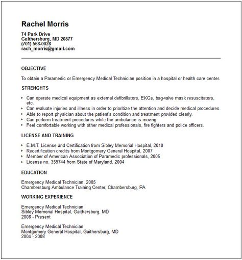 Account Receivable Resume Sample Resume Samples Across All - emergency medical technician resume